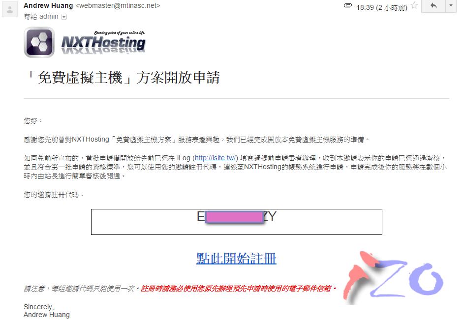 NXTHosting (1)