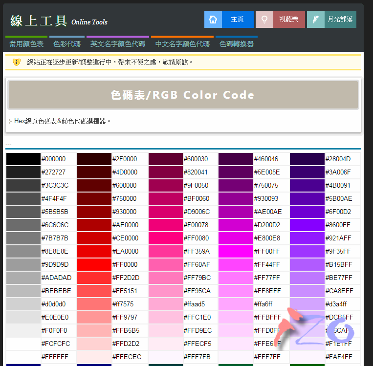color-code (1)