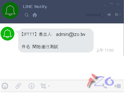gmail-line2
